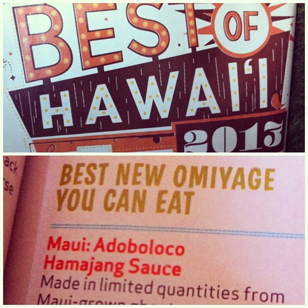 Adoboloco best of Hawaii 2013 - Hamajang Hot Sauce