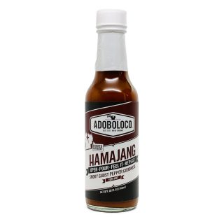 1 Bottle of Adoboloco Hamajang Smoked Ghost Pepper Hot Sauce As Seen on Season 5 of Hot Ones with host Sean Evans